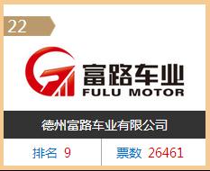 """【小蛮腰闲话大咖】一起唠唠小型电动汽车行业的""""十位大咖""""1929.png"""