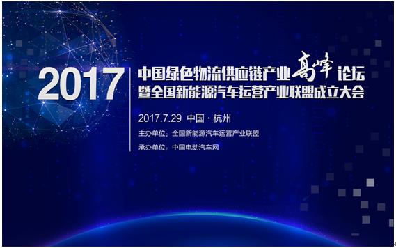 QQ图片20170630090043.png