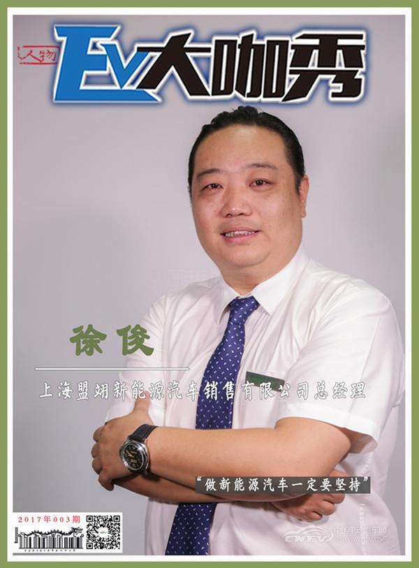 上海盟翊头图3.jpg