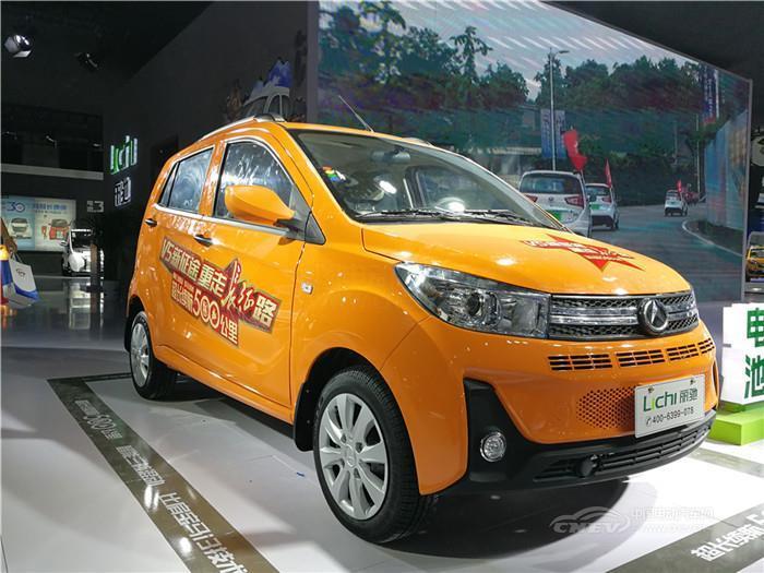 丽驰赞助并确定出席2018微型电动汽车产业高峰论坛