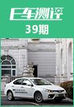 行驶一公里,只需7分钱:江淮的这款纯电动汽车够牛掰!