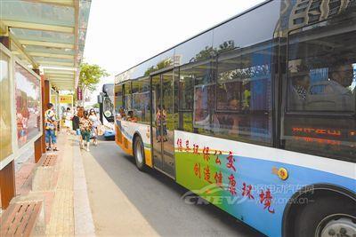 新能源公交车.jpg