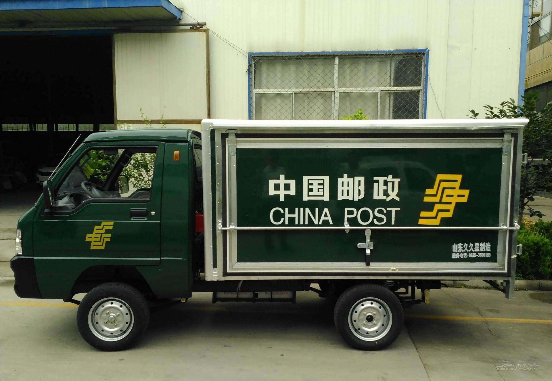 北京局召开专题会议推进邮政新能源车应用和车用柴油减量化工作