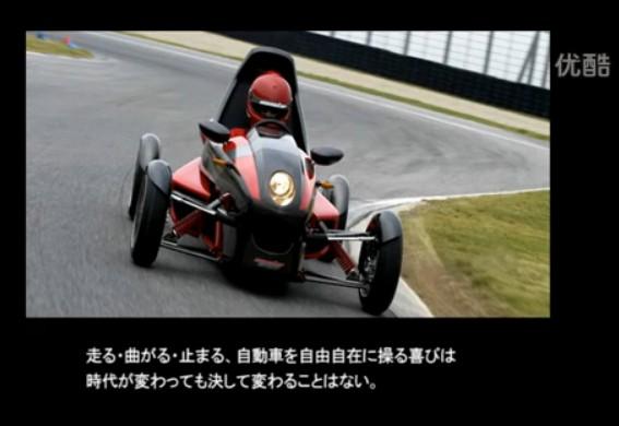 日本研发的迷你小型电动汽车Japanese research mini