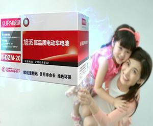 旭派电池10秒广告片-高品质领导者
