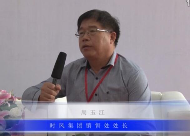 Cnev专访时风集团周玉江:电动车企业如何走出淡季市场