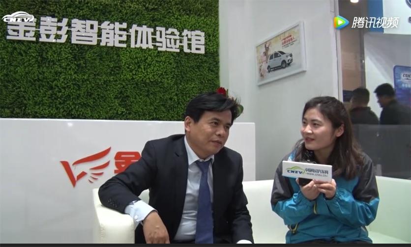 2017年第四届郑州展视频资讯报道