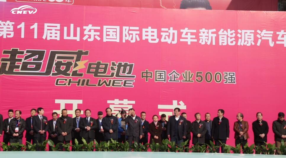 CNEV视频丨直击第11届中国(山东)国际电动车新能源汽车展览会
