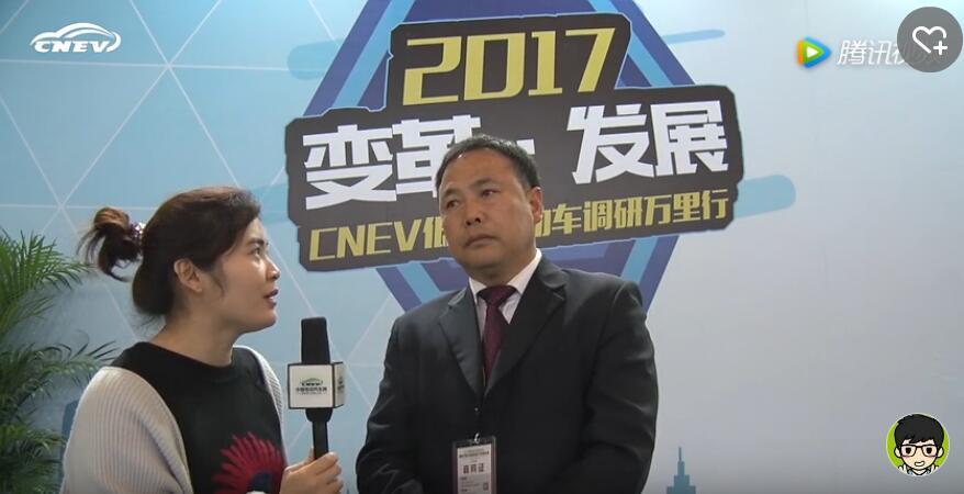 cnev专访超威集团新能源事业部总经理杨法根