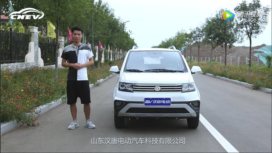 E车测评|汉唐Q5,实力派国民电动SUV震撼来袭!