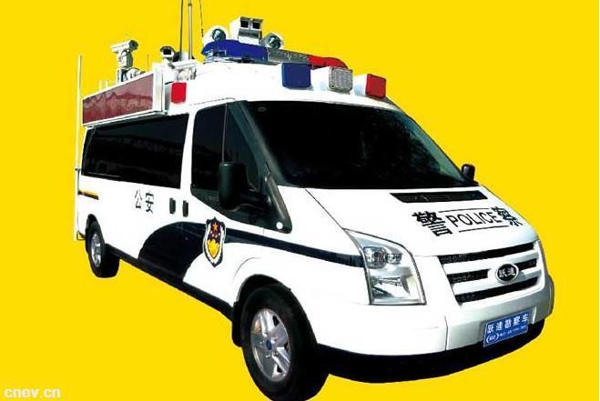 跃迪移动事故现场勘察车