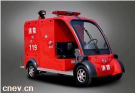 东风消防车(EQ8041-3-XF)