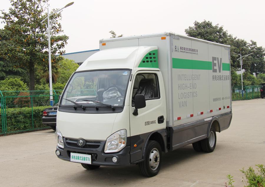 纯电动厢式运输车T6