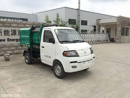 奥新B15M2Z1纯电动自装卸式垃圾车