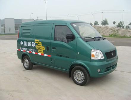清源牌QY5021XYZBEVEL纯电动邮政车