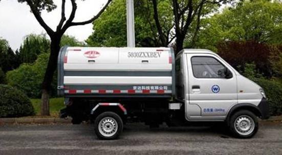 清源牌QY5030ZXXBEVYL纯电动车厢可卸式垃圾车