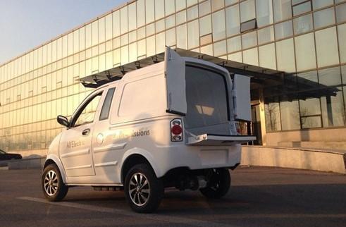 清源牌QY5021XXYBEVYL纯电动厢式运输车