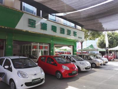 南阳市宝雅汽车销售有限公司