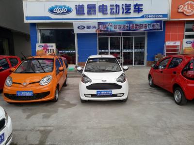 河津市城区办鑫浩电动车经销部