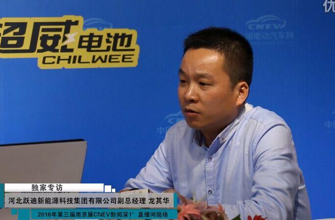 跃迪副总经理龙其华:从消费者角度出发去做符合市场需求的产品