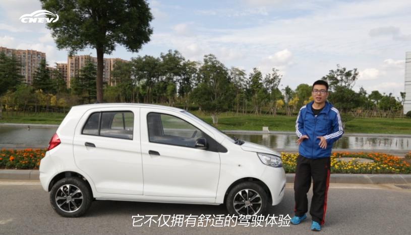 E车测评|一汽凌河——凌悦,什么车才是值得购买的好车