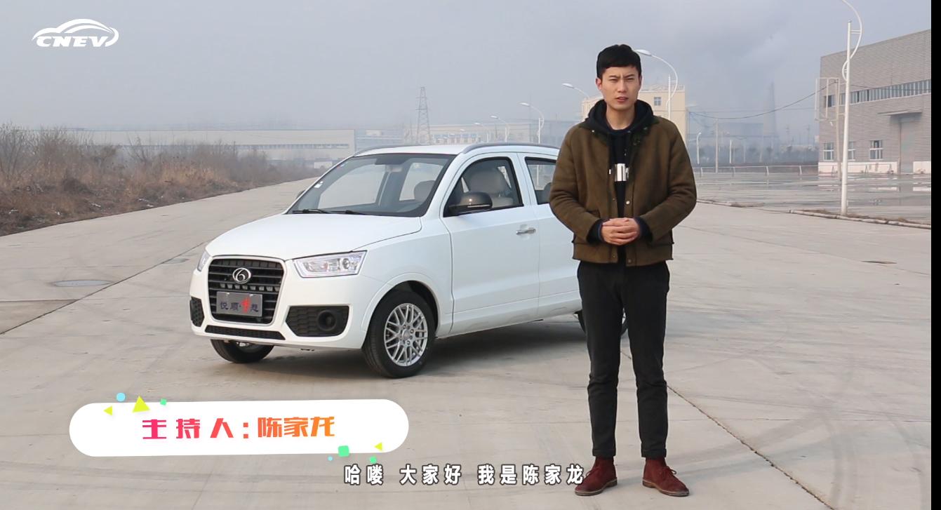 E车测评:一款有范儿有实力的低速电动SUV-悦顺梦想